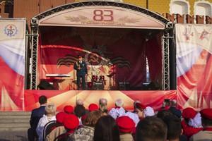 Президентский полк 2019