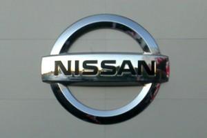 Открытие автоцентра Nissan Genser на ул. Добролюбова, 2Б