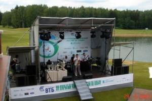 XVI Открытый Чемпионат России по гольфу