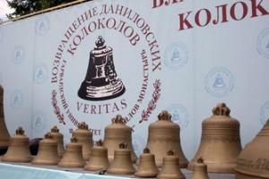 Освящение звонницы Свято-Даниловом монастыря