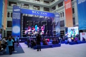 Финал World Cyber Games 2009