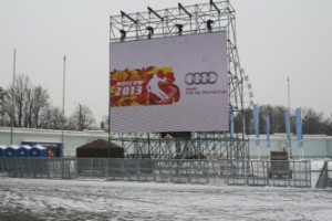 Audi FIS Ski World CUP