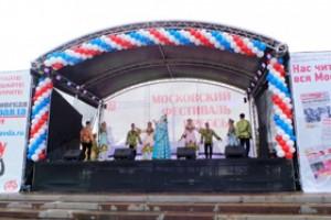 XI Фестиваль прессы