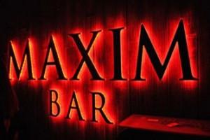 Максим-бар