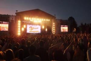 Музыкальный фестиваль Энергия Поволжья