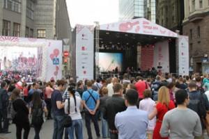 День города или Москве 867!