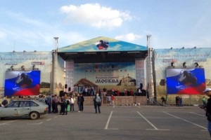 Международный фестиваль Казачья станица - Москва в Лужниках!