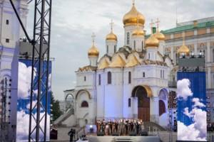 Концерт на Соборной площади в Кремле