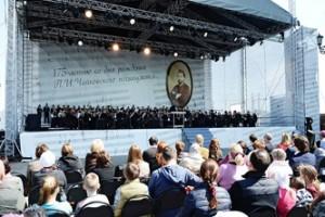 Дню рождения П.И.Чайковского и 70-летию Победы посвящается...
