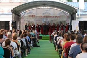 1027-лет Крещения Руси.