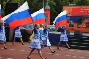 МЧС Москвы - 25 лет