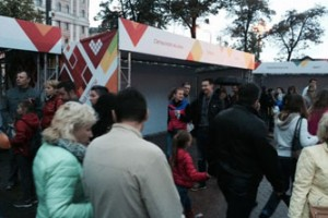 Москва празднует