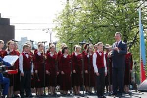 Концерт на Тверском бульваре