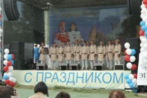 Ысыах-2015