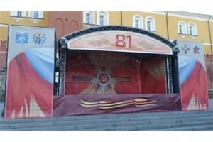 81 год президентскому полку