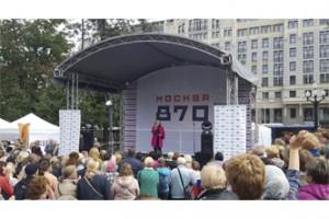 Москва празднует 870-летие!