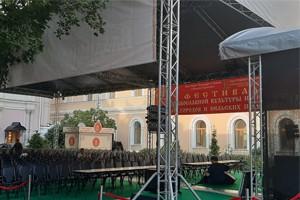 V Фестиваль православной культуры