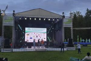 II Фестиваль event индустрии INTERFACE