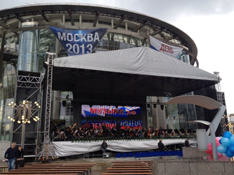 866-летие Москвы!