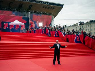 38 Московский международный кинофестиваль