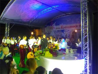 Второй общероссийский фестиваль православной культуры и традиций «София»