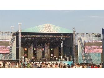 Фестиваль Золотая Балка