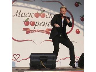 Московское варенье 2016