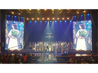 Международная Ассамблея Faberlic